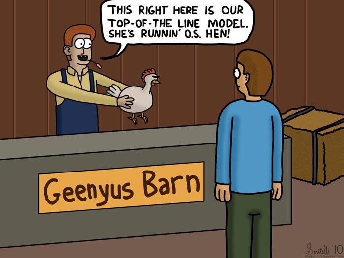 Geenyus Barn